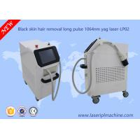 Quality Black Skin Diode Laser Hair Removal Machine Painless Nd Yag Laser 1064nm Long Pulse for sale