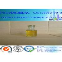 Quality Industrial Paint Solvent Polydadmac CAS 26062-79-3 For Water Treatment for sale