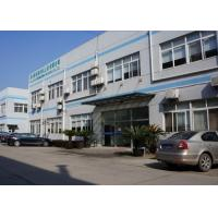 Pulixin Packaging Materials (Shanghai) Co., Ltd.