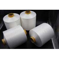 Quality Semi-Dull B Grade High Tenacity Polyester Yarn 150D/144F , Textured Polyester Thread for sale