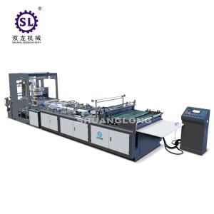 China PE Plastic film zip lock bag making machine 3300*1500*1900mm Dimension on sale