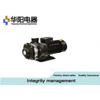 Quality 2.2 Kw Horizontal Multistage Industrial Water Booster Pump For Fish Pool for sale