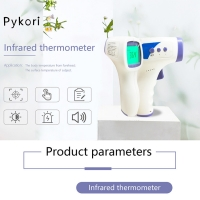 Buy cheap Fever Check Laser Noncontact Digital Forehead Thermometer Medical Equipment from wholesalers