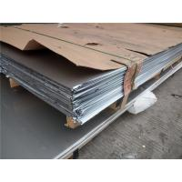 Quality Cold Rolled 321 Stainless Steel Sheet for sale