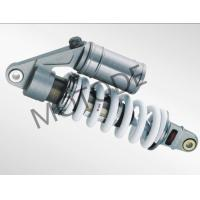 Buy cheap YAMAHA GRIZZLY 660 ATV REAR GAS SHOCK ABSORBER from wholesalers