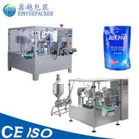 China Liquid Paste Packing Machine , High Efficiency Water Pouch Packing Machine on sale