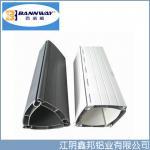 Quality Good Quality Shutter Door Aluminium Profiles for sale