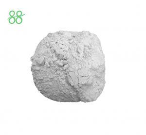 Quality CAS 125401 92 5 98%TC Bispyribac Sodium Herbicide for sale