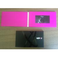 Quality Art &Craft paper material video invitation card 4.3