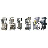 Buy cheap 300g rice filing packing bagging machine product