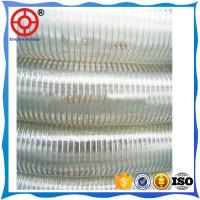 Quality HIGH PRESSURE COLD RESISTANT FLEXIBLE RUBBER HOSE PVC STEEL WIRE HOSE for sale