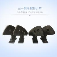 China Large Discharge Type Sany Concrete Pump Spare Parts / MixingBlade 4 - Piece Set on sale