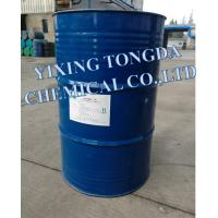 Buy cheap Safety TBC Tributyl Citrate Natural PVC Plasticizer For Medical Plastic Products product