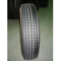 Quality Tubless Raidal Truck Tire for sale