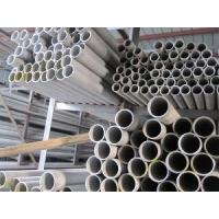 Quality ASTM A335 P91 Seamless Steel Pipe for sale