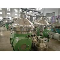 China High Oil Rate Disc Oil Separator Low Noise Liquid Liquid Solid Separation on sale