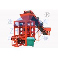 Buy Semi Automatic QT4-25Hydraulic Block Making Machine High Capacity 12 Months Warranty at wholesale prices