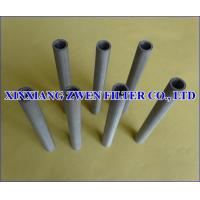 Buy cheap Sintered Filter Tube from wholesalers