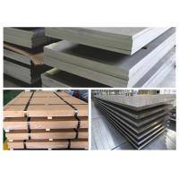 Quality 2A12 T4 LY12 Aircraft Aluminum Plate,ly12 aluminium for sale