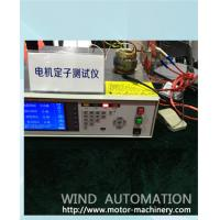 Quality Stator tester smart appearance and economic testing panel with USB output data for sale