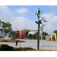 Buy cheap Vertical Axis Maglev Off Grid Wind Turbine Solar Light System , Easy Installation product