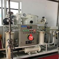 Quality Multifunction Transformer Oil Dehydration Machine , Vacuum Oil Centrifuging Machine for sale