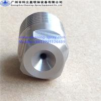 Buy cheap HH series Stainless steel brass water jet spray full cone nozzles from wholesalers