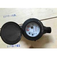 Quality Multi jet water meter with dry dial register for residential utility metering DN15 Brass for sale