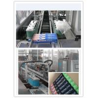 China Aluminum Foil Rolls Carton Packaging Machine FOR Color Box Packing on sale