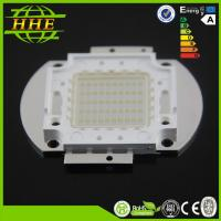 Quality 1750mA 120 degree 50w integrated high power UV LED 365nm with CE RoHS for sale