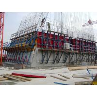 Quality Safety scaffolding Concrete Column Formwork High Standard steel for building structure for sale