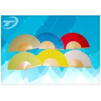 Buy cheap Business Gifts Wooden Hand Held Fan with printed fabric or paper product
