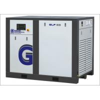 High Efficiency Refrigerator Low Pressure Air Compressor , 55 KW 9.5 m³/min