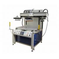 Buy cheap SX -70120V Semi Auto Flat Screen Printing Machine For Wooden Sheet product