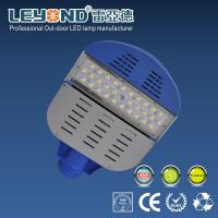 Buy cheap Super roadway led lighting Bridgelux chip / Sosen driver cree street lighting from wholesalers