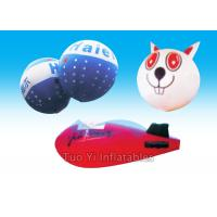Quality Cloud Helium Cartoon Balloon Show Inflatable Advertising Blimp for sale