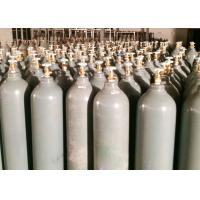 Quality Buy Xe Gas Online Medical Noble Gas Xenon Gaseous Form Non Flammable Non Toxic Gas for sale