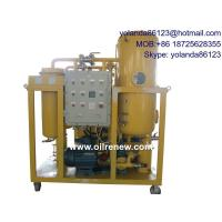 Quality Vacuum Turbine Oil Filtation, Turbine Oil Processing Machine, Emulsified Oil Cleaning for sale