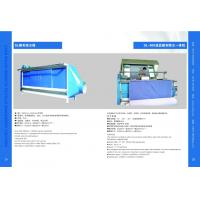 Compact Dust Collector Box SL Bristle Vacuum Box For Textile Processing Machinery
