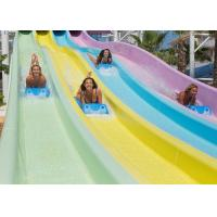 Quality Amusement Park Outdoor Water Play Equipment 5.5kW / Slide Power 12 Months Warranty for sale