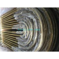 China ASTM B111 U Bending Cold Drawn Seamless Copper Alloy Tubes  C68700  C71500 C68700 on sale