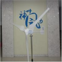 Quality Anti - Rust Wind Driven Generator With High Efficiency for sale