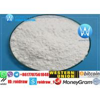 Buy cheap Andriol Testosterone Undecanoate 99% High Purity 5949-44-0 Muscle Building Steroids product