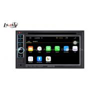 Quality Kenwood Car Android GPS Navigation Box with Multimedia Player for sale