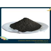 Buy cheap 300 mesh Mn 99.7% Electrolysis Mn Powder Gray for Metallurgy product