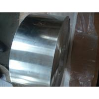 Buy cheap 3103, 8011, H24, O Aluminium Strip Coil, Transformers Strip Coil Thickness 0.2-4 from wholesalers