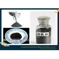 Buy cheap Mo 60% Ferro Molybdenum Fine Metal Powder For Stainless Heat Resistant Steel product