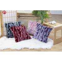 China Shaggy Fancy Nordic Faux Fur Wholesale Decorative Pillow Cover With Invisible Zipper on sale