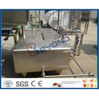 Quality 2000L-10000L per hour Flavor Milk Processing equipment with plasic bottle package for sale