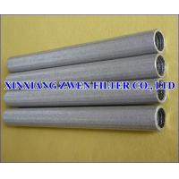 Buy cheap Sintered Mesh Tube from wholesalers